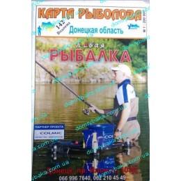 Карта рыболова Донецкая обл.(9992042)