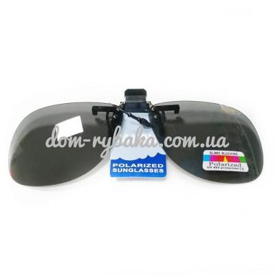 Накладки на очки Jaxon с поляризацией серые  AK-OKX01SM(9992253)