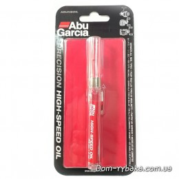 Смазка для катушек Abu Garcia High Speed Reel oil 7 мл (1368795)
