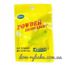 Cветлячок для рыбалки ночью Zhibo 4,5ммx38мм 2 штуки супер яркий(9996065)