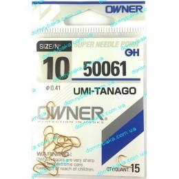 Крючок Owner Umi-tanago №10 15шт(5006110)