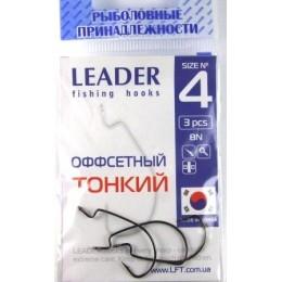 Крючок Leade оффсетный тонкий  №4 с колечком 3шт(9991922)
