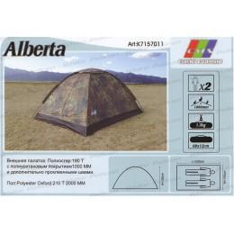 Палатка двухместная EOS Alberta(9992295)
