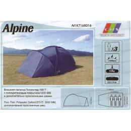 Палатка трехместная EOS Alpine(9992296)