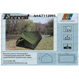 Палатка четырехместная EOS Everest(9992297)