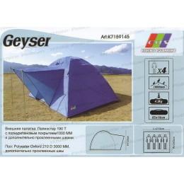 Палатка четырехместная EOS  Geiser  (9992299)