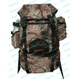 Рюкзак №6 60л 35х68х21см(9992885)