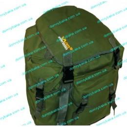 Рюкзак Winner WC-03 50 литров брезент(9993715)