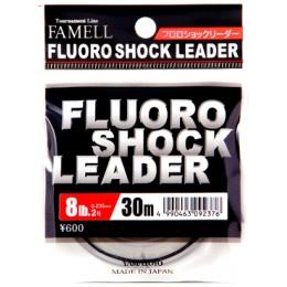 Флуорокарбон Yamatoyo  SHOCK LEADER 30M 4.54кг 10Lb 0.26мм(18451)