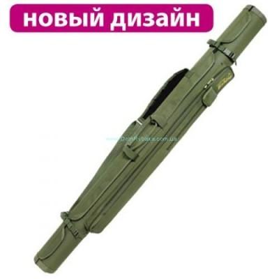 Acropolis Жесткий кофр-тубус КВ-4  150см(9990594)