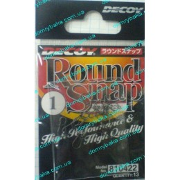 Застежка Decoy Round snap №1 13шт (810422)