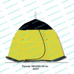 Палатка-зонт Ranger 190х225х150см (9990188)
