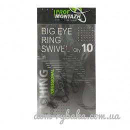 Вертлюг с большим кольцом Big Eye Ring Swivel 10шт (9998960)