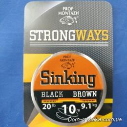 Поводковый материал тонущий  Проф монтаж Black brown 0.25 мм  10 м 9.1 кг 20 LB (9996966)