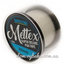 Лента ПВА KRYSTON Meltex Super Deluxe PVA Tape 15м (9998727)