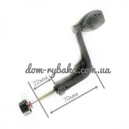 Ручка к катушке складывающаяся пластик малая 4.5 мм (9996561)