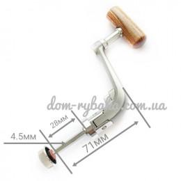 Ручка к катушке Weida складывающаяся с кнопкой  4.5мм дерево  (9997080)