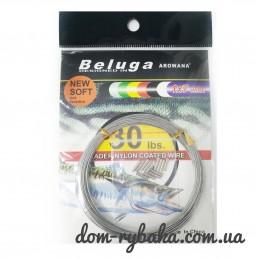 Поводочный материал Beluga 1х7 10м (9998557)