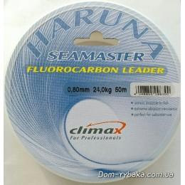 Леска Climax Haruna Fluorocarbon Leader 0.80мм 24 kг 50м (21510)