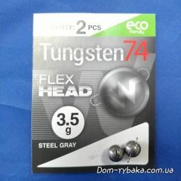 Вольфрамовая джиг-головка Intech 3.5 гр 2 шт (9997023)