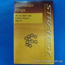 Кольцо Strategy Connector Rings 5 мм 10 шт (8007005)