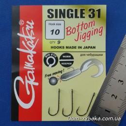Крючок GAMAKATSU Single hook 31 № 10 9 шт (198509801000)