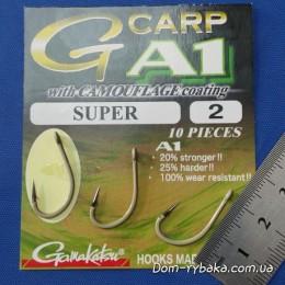 Крючок Gamakatsu A1 G-Carp Camouflage Sand Super №2 10шт (149088 00200)