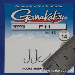 Крючок Gamakatsu F11 NL №14 13 шт колечко (14794901400)