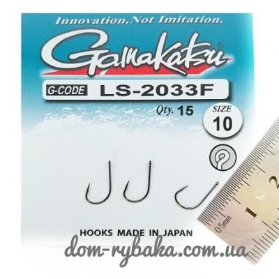 Крючок Gamakatsu LS-2033F Ring Eye Serie №10 15шт (7922010)