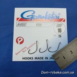 Крючок Gamakatsu F22 #10 25шт (6652010)