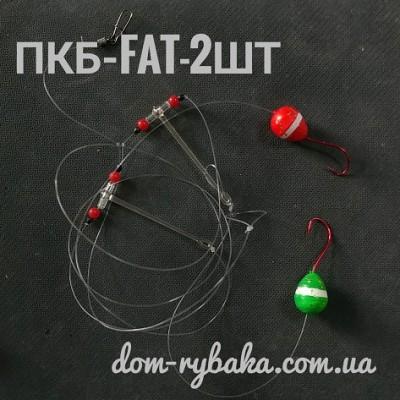 Морская оснастка на пеленгаса Master S ПКБ-FAT 2 крючка (9998973)
