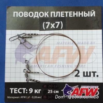 Поводок Ukrspin металлический 7х7  30 см 9 кг 0.28 мм 2 шт (9997161) фото