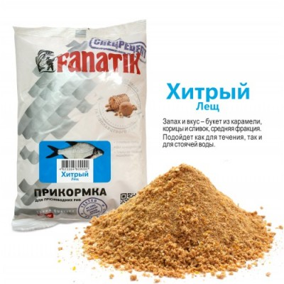 Прикормка  Фанатик Хитрый лещ 1кг(9995974)
