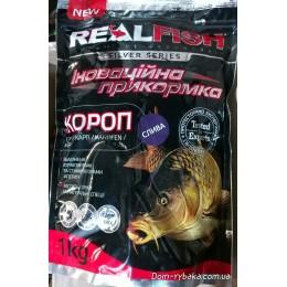 Прикормка Real fish Карп Слива  1кг (9996151)