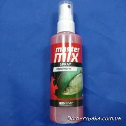 Спрей Master Mix Мотыль 100мл(9996678)