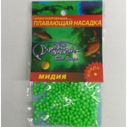 Пенопластовые шарики Sevi fishing Мидия микро(9990189)