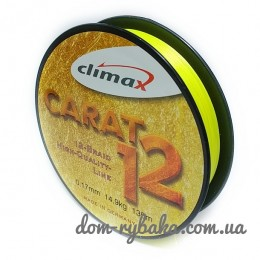 Шнур CLIMAX Carat 12 Braid 135м 0.13мм 9.50кг fluo-yellow SB (28403)