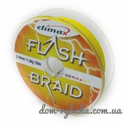 Шнур Climax Flash Braid 100м желтый (2809300)