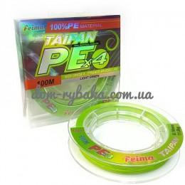 Шнур Feima Taipan PEx4 100м 0.12мм  8.4кг light green (9998269)