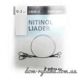 Поводок Gurza Nitinol Leader 2шт (9998535)
