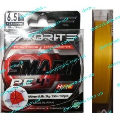 Шнур Favorite Smart PE 4x 150м #0.6 0.132мм 4кг оранжевый (9993974)