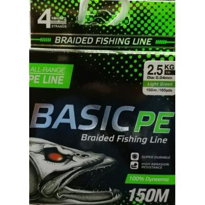 Шнур Select Basic PE 150м 0,04мм 2.5кг салатовый(9996088)