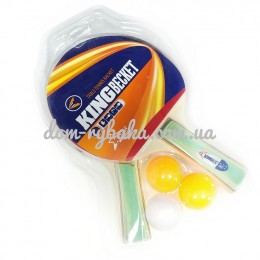 Комплект для настольного тенниса Kingbecket (9998381)