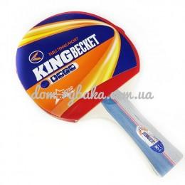 Ракетка для настольного тенниса Kingbecket в чехле (9998388)