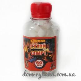 Сухой спирт 85 гр 60 шт (9998187)