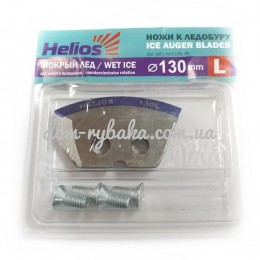 Ножи сферические Helios Тонар Мокрый лед 130 мм (9995381)