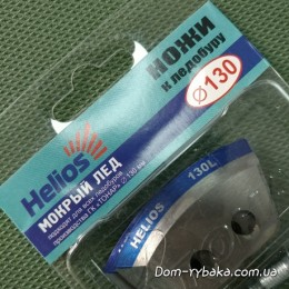 Ножи сферические Helios к ледобуру  Барнаул Тонар 130мм для мокрого льда(9995381)